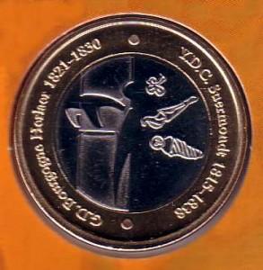 Münzzeichen - Medaille