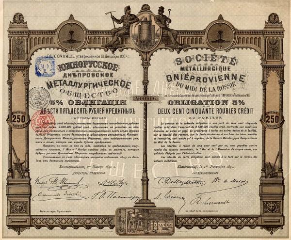 Obligation1890